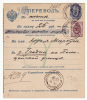 Russia 1902 Money Transfer Card 10 & 5 Kop. Kretingen To Grodno, Fine Postmarks, Filing Holes As Usual (g271) - 1857-1916 Empire
