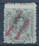 TA5SF-L3153TEECSC.Marruecos.    Maroc.Marocco.TANGER   ESPAÑOL ALFONSO Xlll..1909/14.(Ed 5**)sin Charnela. BONITO - España