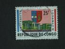 Congo Republique 1963 Université Universiteit Lovanium Armoiries Yv 527 O - Republiek Congo (1960-64)