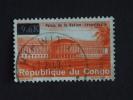 Congo Démocratique 1967 Paleis Der Naties Des Nations Surchargé Opdruk Yv COB 666 O - Democratische Republiek Congo (1964-71)