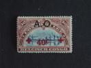 Ruanda-Urundi 1918 Rode-Kruis Croix-Rouge Surchargé Yv & COB 40 MH * - 1916-22: Mint/hinged