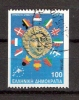 Greece @ 1988 / Mi 1716 C - European Council , Flags - Used (o) - Oblitérés
