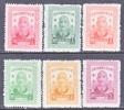 Taiwan 29-34  * - 1888 Province Chinoise