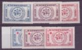 Cambodge N° 78 à 80 Et 81 à 83** Neuf Sans Charniere - Cambodge