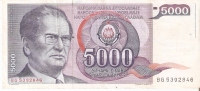 BILLETE DE YUGOSLAVIA DE 5000 DINARA DEL AÑO 1985   (BANKNOTE) - Yugoslavia