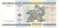 BILLETE DE BELARUS DE 1000 RUBLOS DEL AÑO 2000 (BANKNOTE) - Belarus