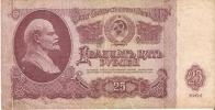 BILLETE DE RUSIA DE 25 RUBLOS DEL AÑO 1961 (BANKNOTE) - Russie