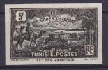 Tunisie - 1928 - Raid De Tunis Au Tchad En Autochenille Citroën, 5F Non Dentelé Avec Gomme - Transports