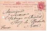 Carte Postale Sans Illustration/Grande Bretagne Et Irlande/1910                           TIMB12 - Cartes Postales
