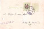 Carte Postale Sans Illustration/Belgrade / SERBIE//1910                           TIMB15 - Cartes Postales