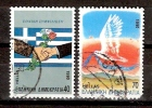 Greece @ 1990 / Mi 1744/45 - National Reconciliation - Used (o) - Oblitérés