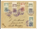 1919 Poland 1st Philatelic Exh. Cover Wystawa Marek Surcharge O/prts. Imperf Marginals - 1919-1939 Republic