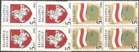 Belarus  1992  MNH**  -  Yv. 1/2  Bloc 4x - Bielorussia