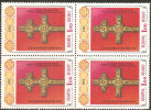 Belarus  1992  MNH**  -  Yv. 6 + 6  Bloc 4x + Bloc 1 - Bielorussia