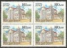 Belarus  1993  MNH**  -  Yv. 37  Bloc 4x + 37 Singolo - Belarus