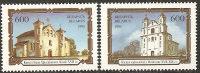 Belarus  1995  MNH**  -  Yv. 61/63+69/70+76/77+105/106 - Bielorussia