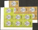 Belarus  1997  MNH**  -  Yv. 202/203   Bloc 7x  Non Completa - Belarus