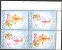 Belarus  1998  MNH**  -  Yv. 285/286   2 Coppie - Belarus