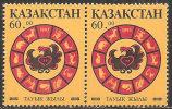 Kazakistan 1993 MNH**  - Yv. 15  Coppia - Astrologia