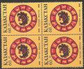 Kazakistan 1993 MNH**  - Yv. 15  Bloc 4x - Astrologia
