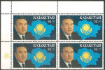 Kazakistan 1993 MNH**  - Yv. 18  Bloc 4x - Kazakistan