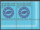 Kazakistan 1994 MNH**  - Yv. 47  Coppia - Astrologia