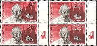 Kazakistan 1994 MNH**  - Yv. 47  Coppia - Mahatma Gandhi