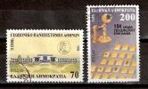 Greece 1995 / Mi 1877 , 1882 - Anniversaries & Events - Used (o) - Oblitérés