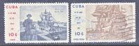 C Uba 709, E 32  (o) - Cuba