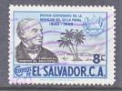 El Salvador 586   (o) - El Salvador