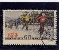 RUSSIA, 1952,  Skaters,  Sct   1618. - Oblitérés