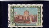 RUSSIA, 1956, Pavillon: Central Black Earth Area , Scott 1811 - 1923-1991 URSS
