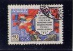 RUSSIA, 1958-9, Flags & Communications Symbols, Scott # 2067 - Oblitérés