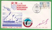 Sovietunion  Russia  URSS  Antarctica  1978 Polar Station Mirnii     Special Cancell. - Polar Philately
