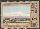 Kirghisistan 1992 MNH**  -  Yv. 2 - Moderni