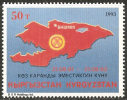 Kirghisistan 1993 MNH**  -  Yv. 12 - Storia