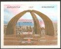 Kirghisistan 1994 MNH**  -  Yv. Bloc 7 - Seconda Guerra Mondiale