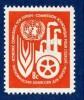 UN United Nations - Vereinte Nationen - New York - 1959 - ONU Nations Unies - 69 - Neuf ** - MNH - UNO