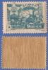 Russia,  Transcaucasian Republics, 9 Kop. 1923, Sc #30, MNH - Federative Social Soviet Republic
