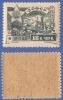 Russia,  Transcaucasian Republics, 18 Kop. 1923, Sc #31, MNH - Federative Social Soviet Republic