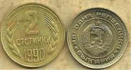 BULGARIA 2 STOTINKI WHEAT LEAVES FRONT EMBLEM BACK 1990 F+ KM60 READ DESCRIPTION CAREFULLY !!! - Bulgaria