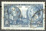 France 1939 Centenaire De La Photographie Obl. - - - Used Stamps