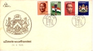 Transkei 1976 Independence From South Africa - Lot. 185 - Transkei