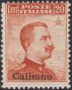 EGEO - CALIMNO - N.9 - Cv 650 Euro - OTTIMA CENTRATURA - CON CERTIFICATO + Firma BIONDI -  GOMMA INTEGRA - MNH** - Egeo (Calino)