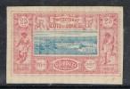 COTE DES SOMALIS N°12 NSG - Côte Française Des Somalis (1894-1967)