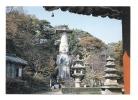Cp, Israël, Corée Du Sud, Gwanchog-Sa Temple, Voyagée 2001 - Corée Du Sud