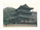 Cp, Israël, Corée Du Sud, Kumsansa Temple Mirukchon Hall, Voyagée 2002 - Corée Du Sud