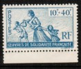 FRENCH COLONIES  Scott #  B 7**  VF MINT NH - France (former Colonies & Protectorates)