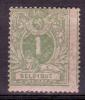 N°26 **, 1c Vert Neuf Gomme Originale Sans Trace De Charnière. Certificat Willy Balasse - 1869-1883 Leopold II