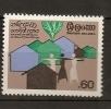 Sri Lanka 1985 N° 719 ** Symbole, Maisons, Villageoises, Gam Udawa, Arbre - Sri Lanka (Ceylon) (1948-...)